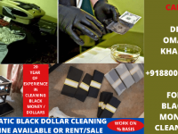 BLACK MONEY CLEANING SSD SOLUTION CHEMICALS